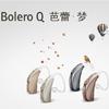 峰力芭蕾助听器产品介绍(2014年全球最新技术产品)